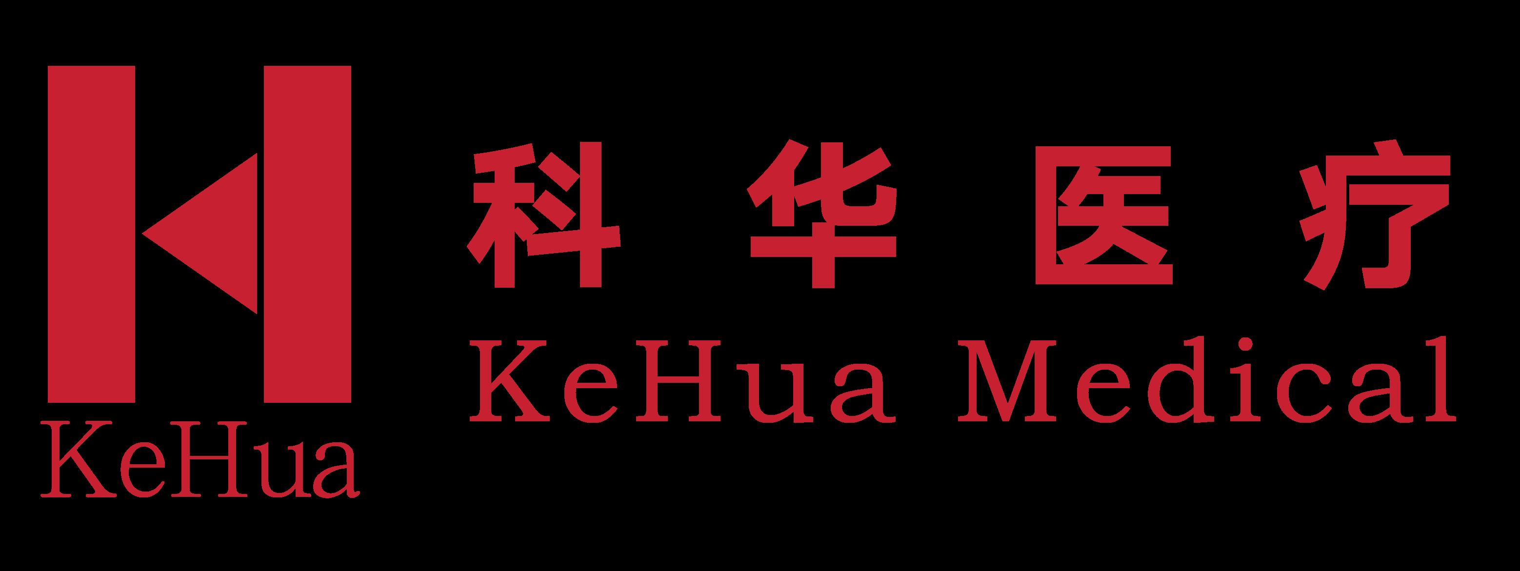 江苏科华医疗器械科技有限公司官网